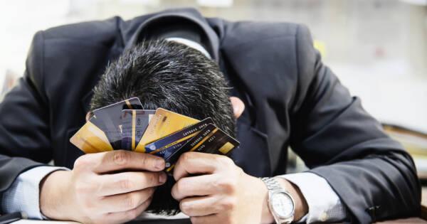 debt negotiations